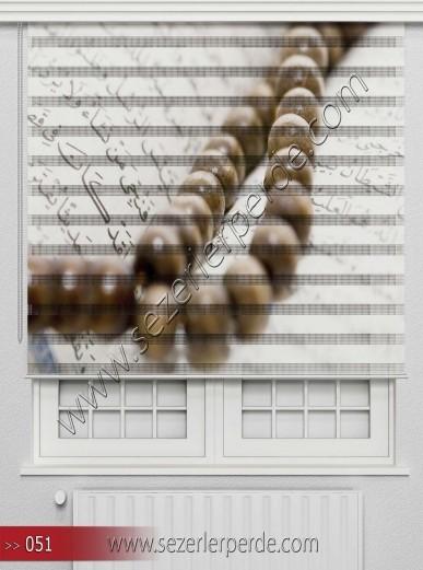 Poster Baskılı  Zebra Perde  SZR- 1104